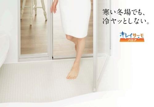 長崎市,SEIBU,分譲,土地,新築,マイホーム,標準仕様,システムバス,浴室乾燥,暮らし,家事,家事効率,料理,ベストライフの家,心地のいい家